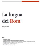 lingua_rom